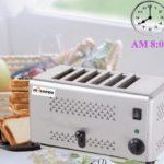 Jual Mesin Bread Toaster (Roti Bakar-D06) di Pekanbaru