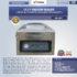 Jual Mesin Vacuum Sealer (DZ400) di Pekanbaru