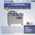 Jual Mesin Vacuum Sealer (DZ400/2SB) di Pekanbaru