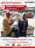 Jagal Ayam Pak Yono : Mesin Cabut Bulu Maksindo Sangat Mudah Digunakan