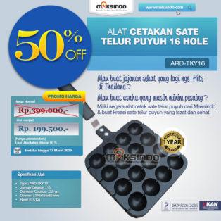 Jual Alat Cetakan Sate Telur Puyuh 16 Hole Ardin TYK-16 di Pekanbaru