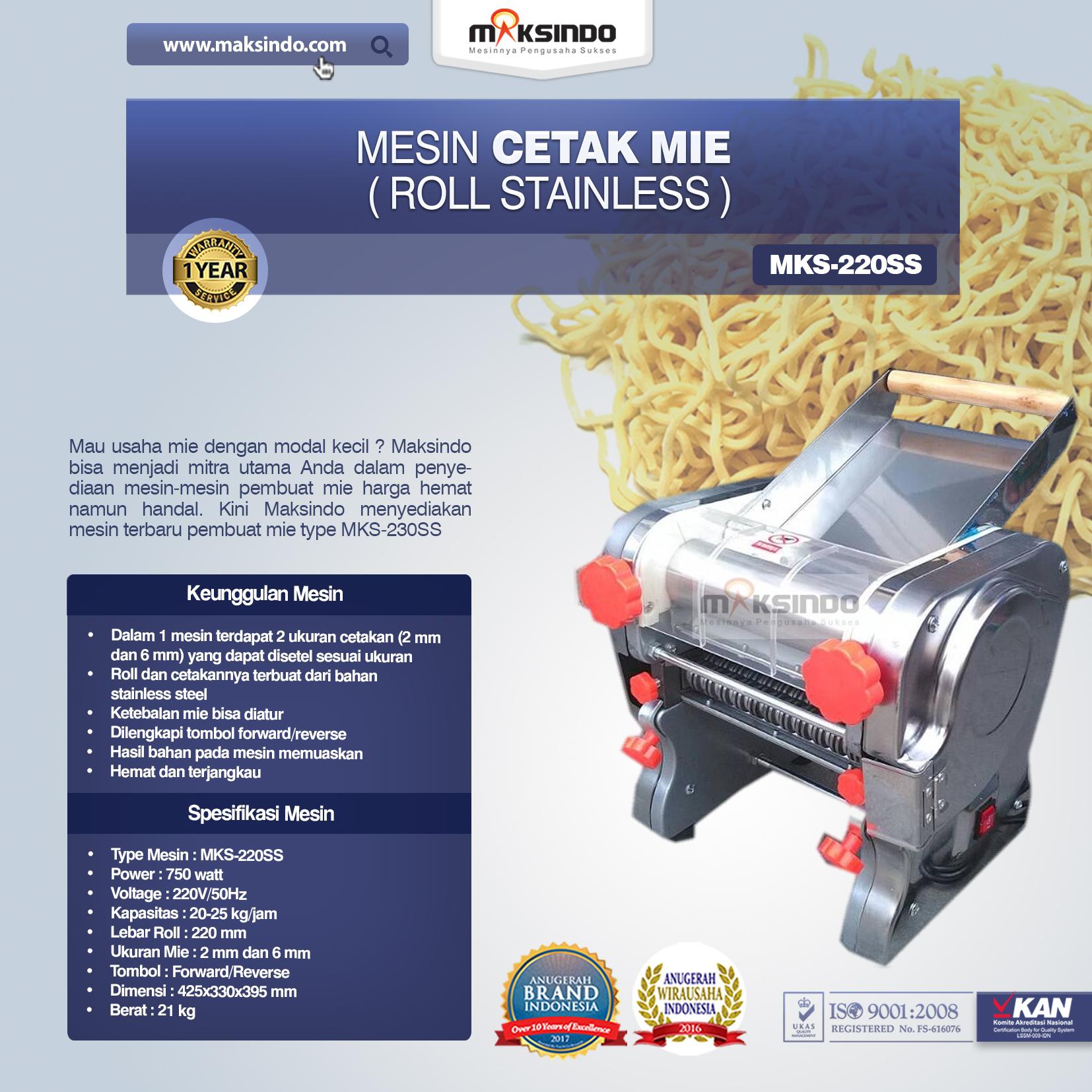 Jual Mesin Cetak Mie MKS-220SS (Roll dan Moulding Stainless) di Pekanbaru