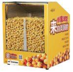 Jual Mesin Popcorn Warmer (POP88) di Pekanbaru