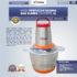 Jual Mesin Pencacah Daging dan Bumbu MKS-BLD3L di Pekanbaru