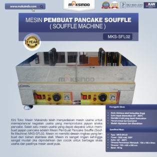 Jual Mesin Pembuat Pancake Souffle (Souffle Machine) MKS-SFL02 di Pekanbaru