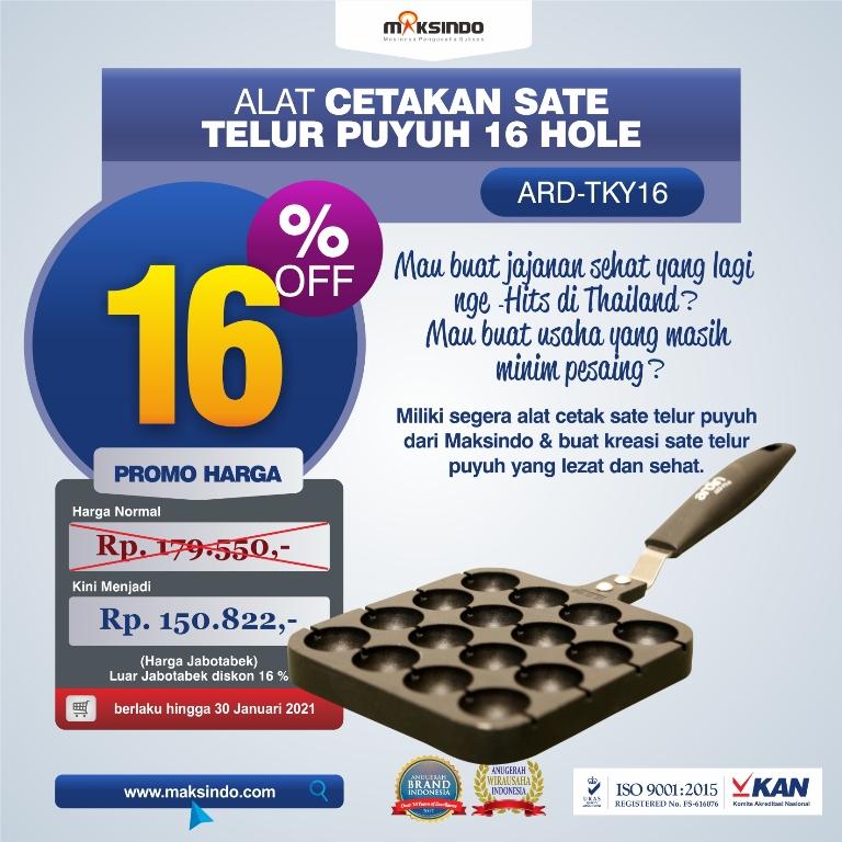 Jual Alat Cetakan Sate Telur Puyuh 16 Hole Ardin TKY-16 di Pekanbaru